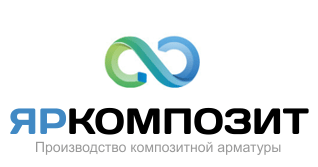 ЯРКОМПОЗИТ – Производство композитной арматуры