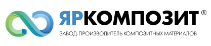 ЯРКОМПОЗИТ — Производство композитной арматуры